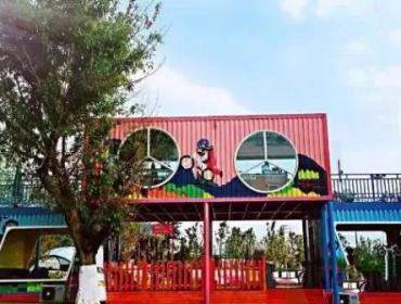 集装箱儿童乐园四川成都锦江区
