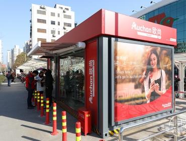 上海集装箱无人超市