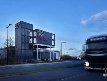 伦敦SEGRO集装箱营销中心