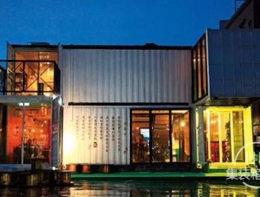 台湾集装箱餐厅