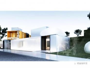 集装箱售楼部概念设计