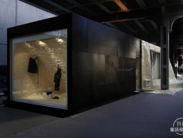 设计创意 集装箱概念商店
