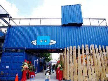 台北集装箱社区活动场所