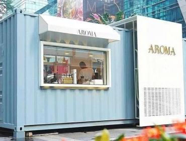 AROMA集装箱咖啡馆
