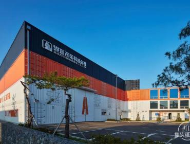 韩国马尔皮奥(Malpyo)集装箱工厂