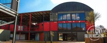 南非首个集装箱零售中心