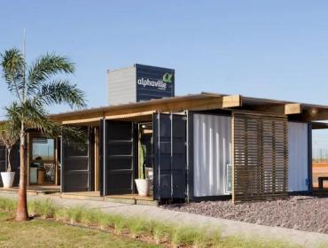 巴西Alphaville集装箱商店
