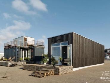 哥本哈根港口集装箱别墅