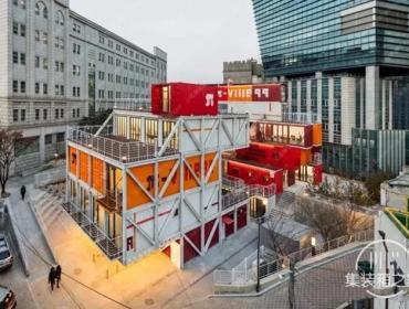 【集装箱重磅诠释大学开放空间】4-5层学生宿舍楼集装箱实验室