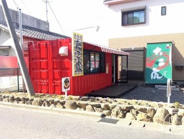 日本集装箱小吃店