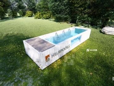 集装箱泳池HUJIPOOL(A款)