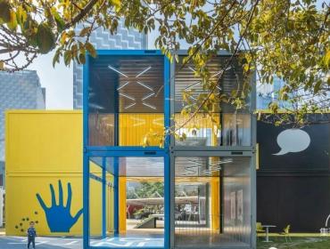 跨界弹出式校园安装–集装箱学校