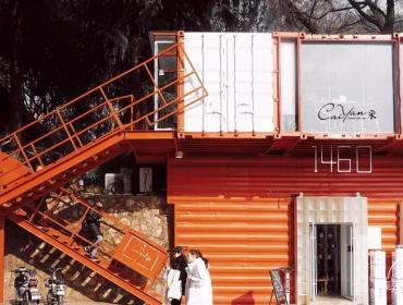 南京集装箱咖啡馆