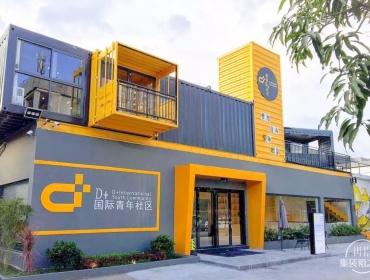 广州珠海集装箱创意工作室