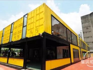 台湾集装箱创意产业园