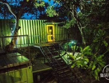 科伦坡绿丛中的集装箱旅馆