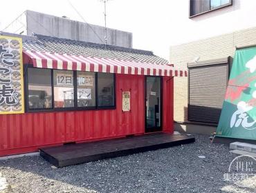 日本集装箱路边快闪小吃店