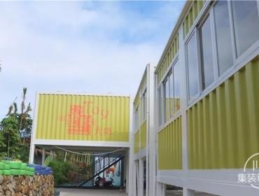 集装箱儿童乐园