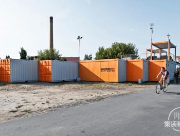 华沙集装箱艺术中心