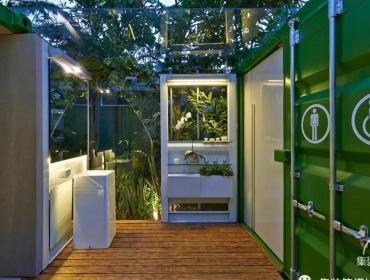 绿色生态集装箱