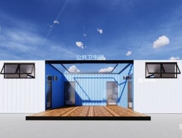 集装箱厕所E款海天风(1A标准)