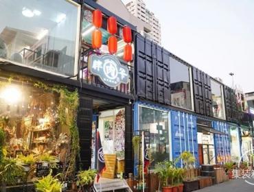 台湾宝岛集装箱特色烤肉店