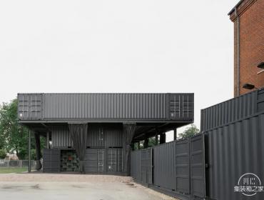 第四届撒克逊州立展览集装箱展厅