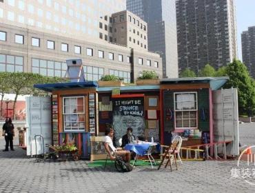 船运集装箱改造而成的食品屋和啤酒广场