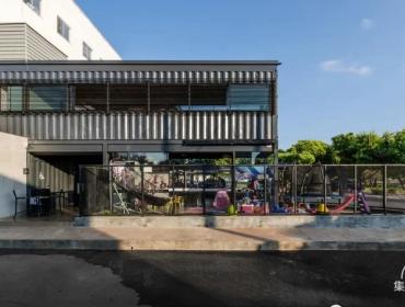 集装箱餐厅 ·位于帕特斯·德米纳斯市
