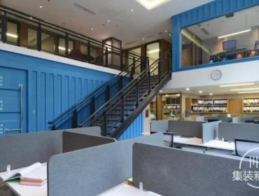 雅加达SaranaPenida公司办公室