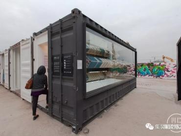 黑色集装箱展馆
