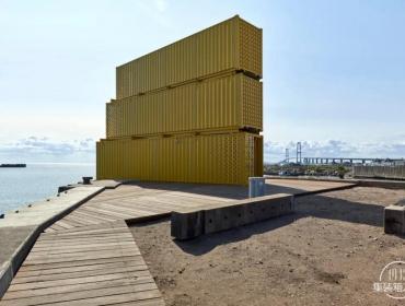 Halsskov水上运动中心集装箱