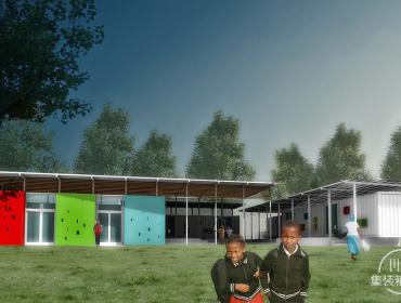 非洲集装箱社区中心