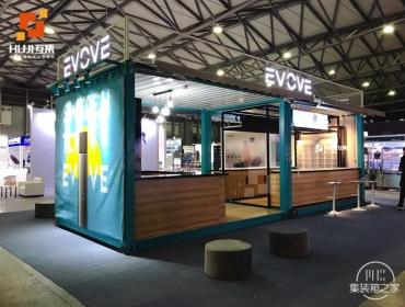 EVOVE电子烟集装箱展厅