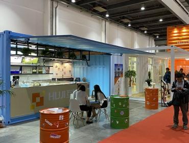 上海博览会集装箱商店