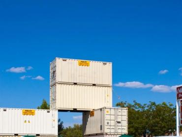集装箱用作建筑环境领域示范建筑