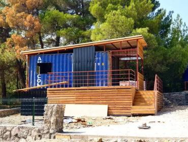 土耳其İzmir的集装箱房