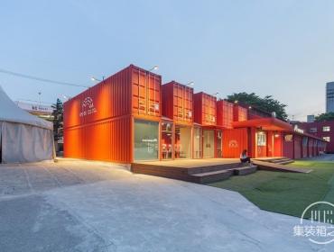 韩国国立剧院公司的集装箱社交空间