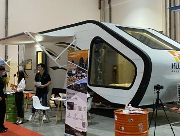 上海博览会集装箱房车