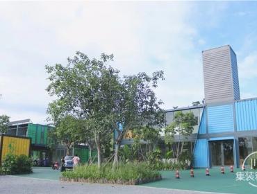 海南集装箱社区售楼中心