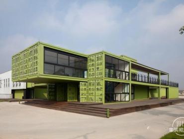 上海最大的有机食品农场集装箱建筑