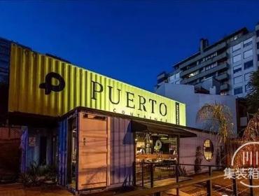 巴西利亚集装箱餐厅