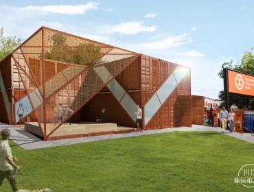 集装箱诠释雕塑公园里的新标志