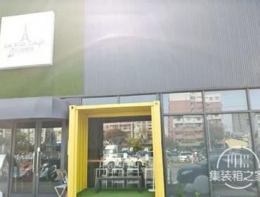 集装箱咖啡馆